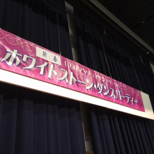 今年最後の〜ぉ〜